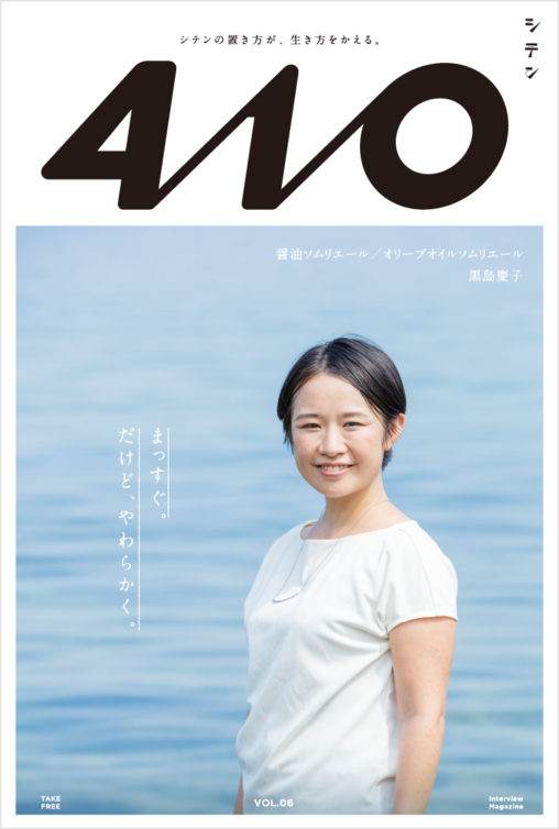 410 magazine